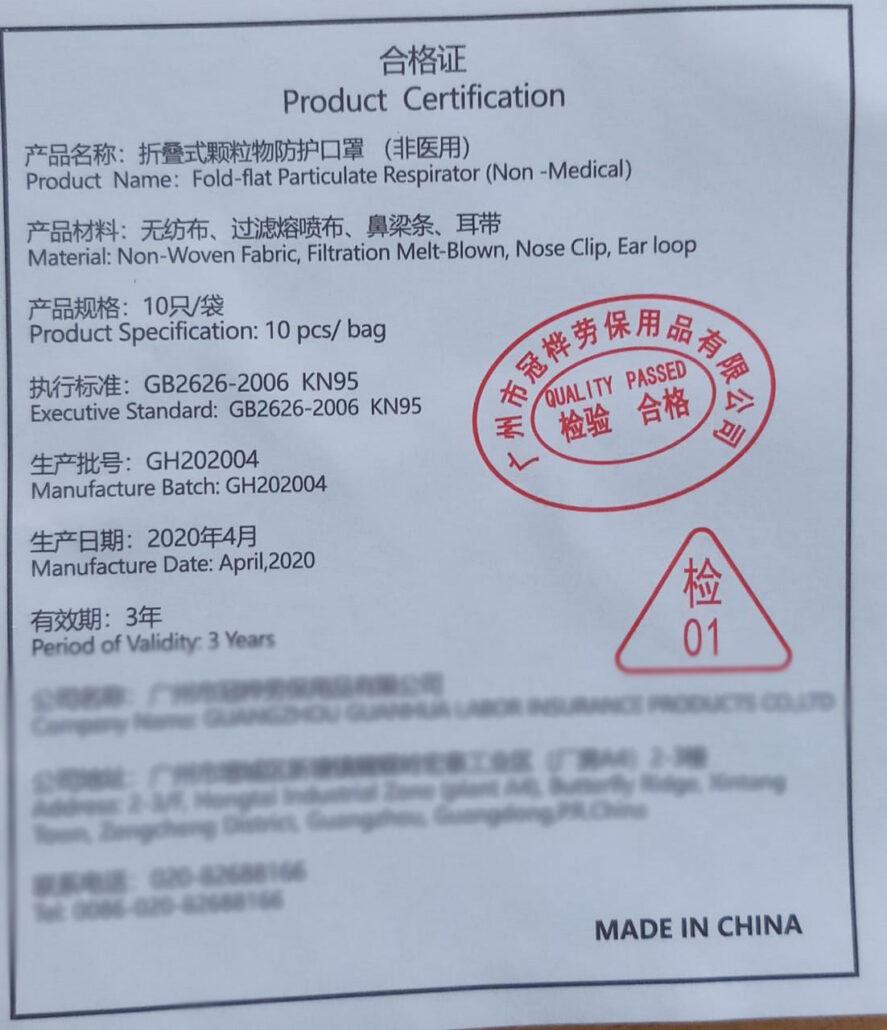 kn95 mask in Pakistan, Kn95 mask pakistan, KN95 mask certification