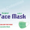 surgical mask in pakistan (3)
