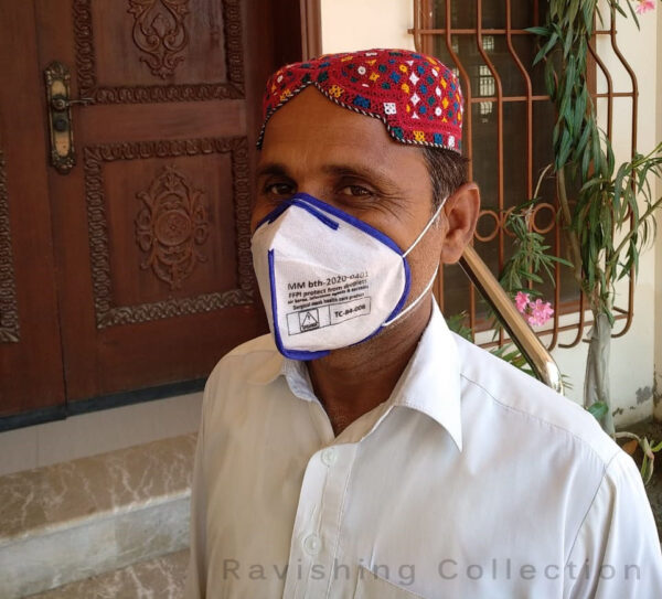 Washable surgical mask Pakistan