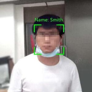facial recognition mode