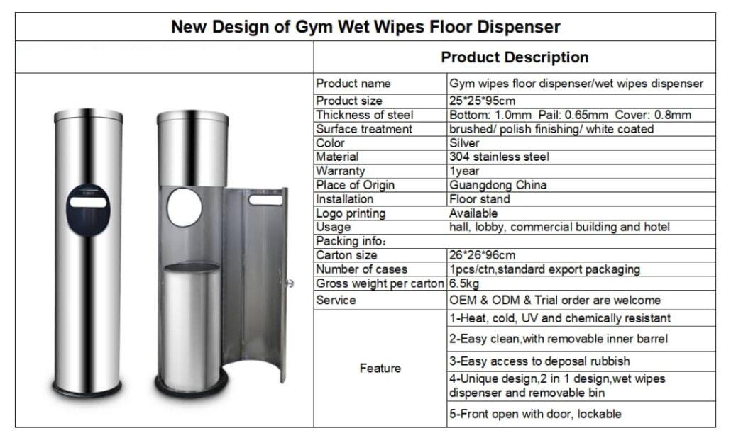 gym wet wipes dispenser specs